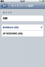 0810iphone2
