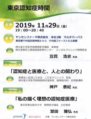 20191129-224236
